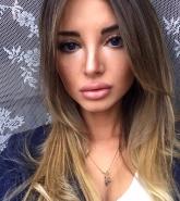 Мария 30