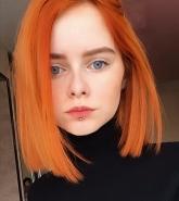 Мария, 18