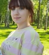 Ольга 18 лет