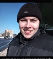 Леонид 20 лет