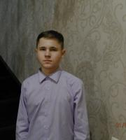 Сергей,15 лет