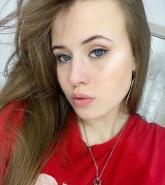 Настя, 17